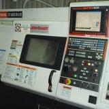 banlaw's machine controller